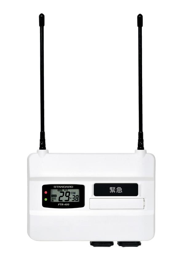 特定小電力中継器(屋内用)