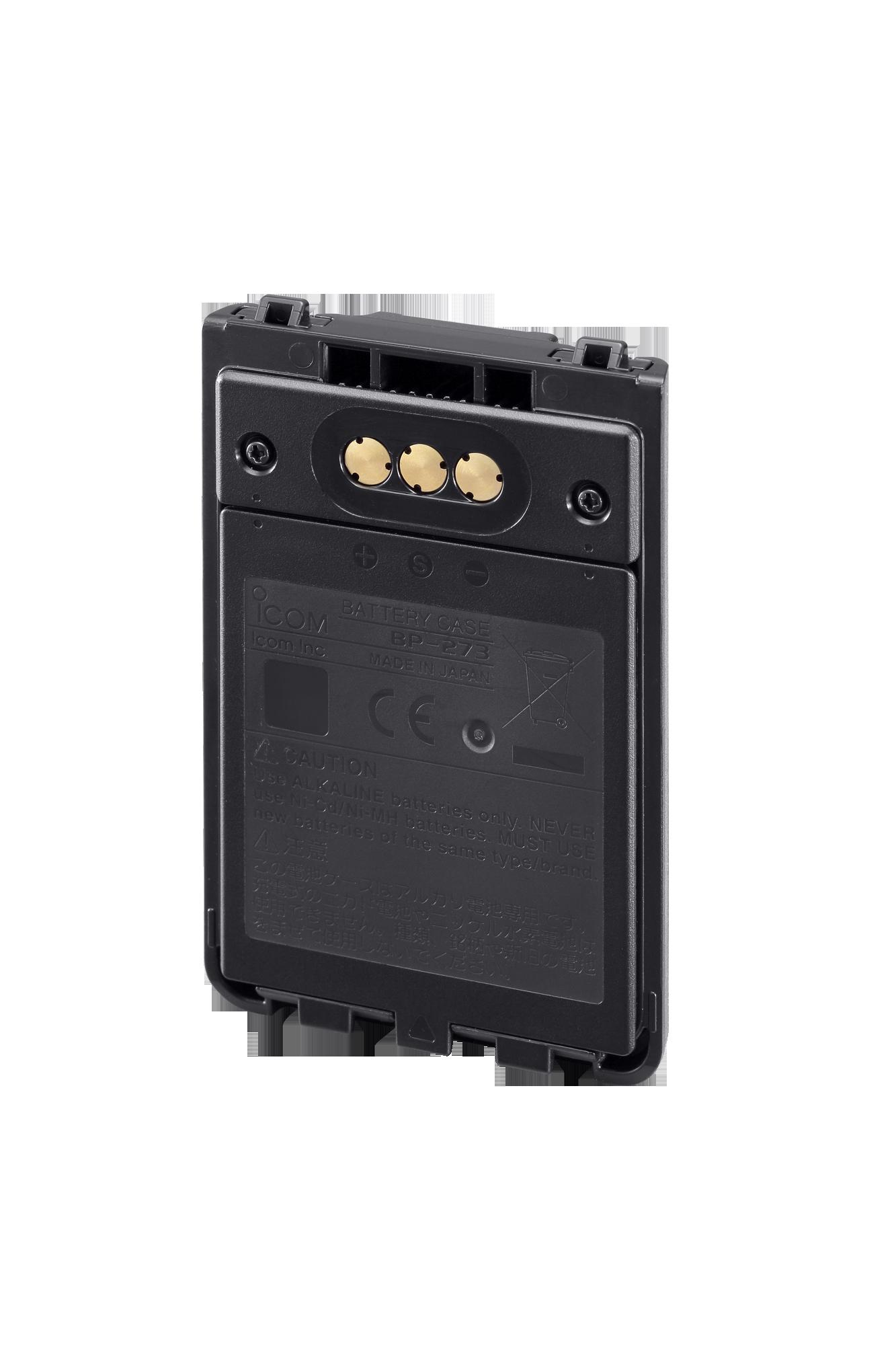 乾電池ケース(単三型3本)