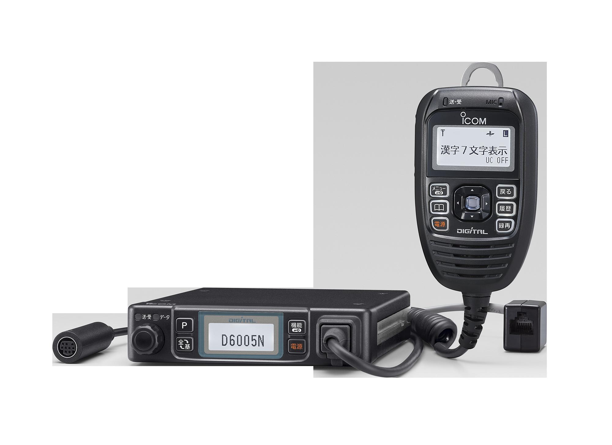 車載型デジタル簡易無線機(登録局)