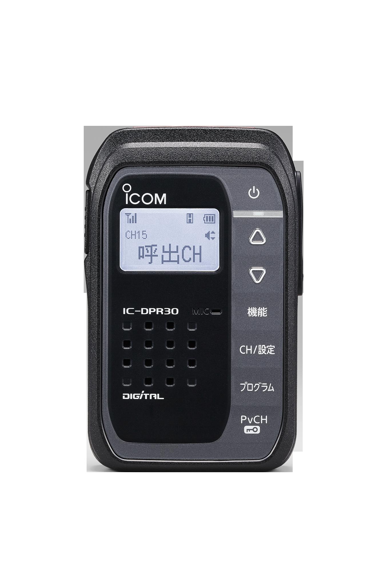 携帯型デジタル簡易無線機(登録局) ブラック
