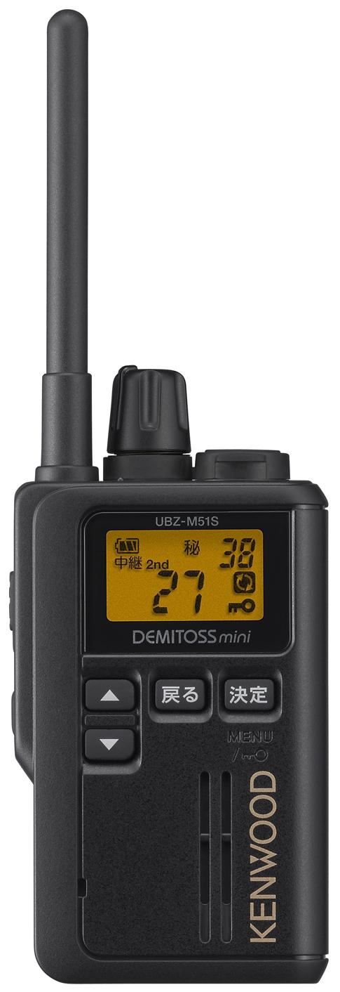 中継器対応 特定小電力トランシーバー DEMITOSS mini ブラック