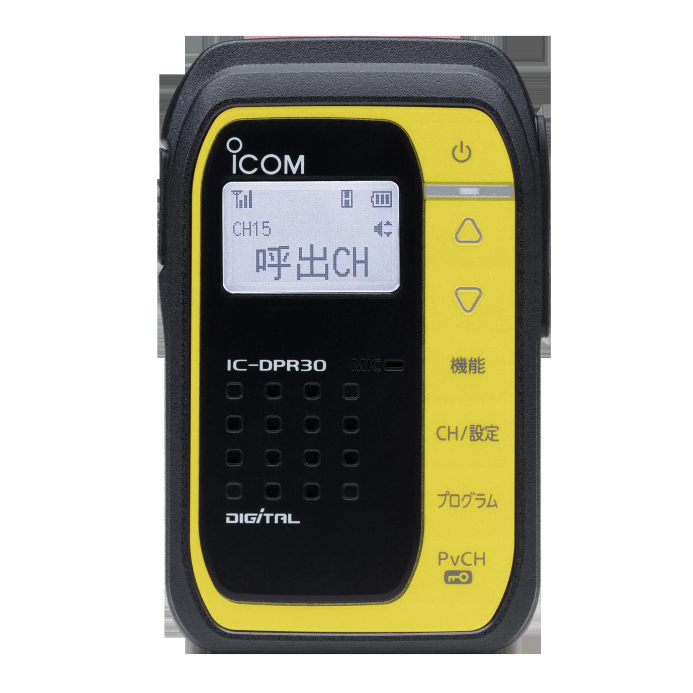 携帯型デジタル簡易無線機(登録局) メタリックイエロー
