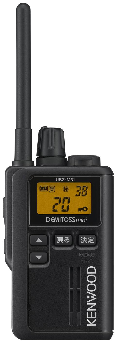 中継器対応 特定小電力トランシーバー DEMITOSS mini