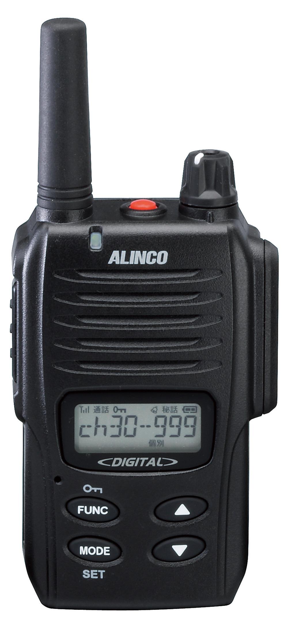 デジタル簡易無線機(登録局)1W