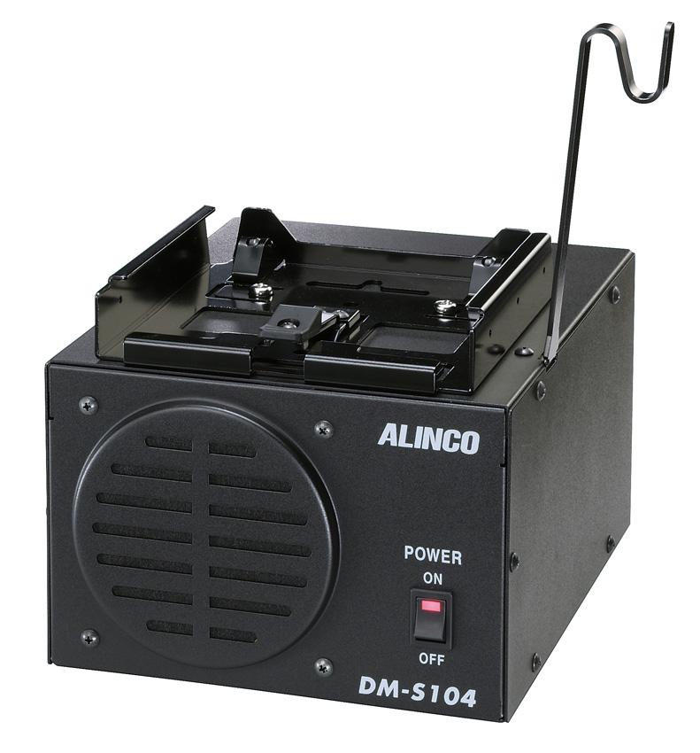 無線機器用安定化電源器(スピーカー内蔵基地局用)