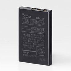 リチウムイオンバッテリーパック