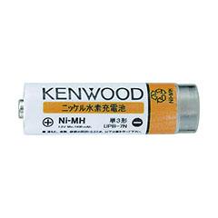 ニッケル水素充電池(1,900mAh)