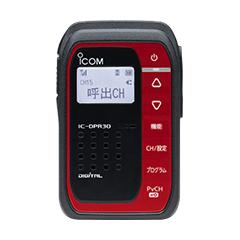 携帯型デジタル簡易無線機(登録局) メタリックレッド
