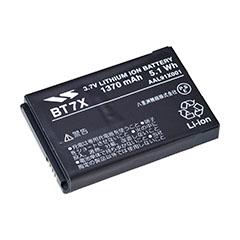 リチウムイオン電池パック(1,370mAh)
