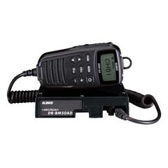 デジタル/アナログ簡易無線機(免許局)5W